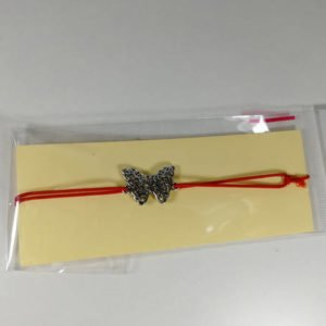 bratara elastica fluture 2